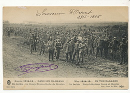 WWI Franco Serbian Camp In Banitza War Against Bulgaria Text Pro Serbia On The Back ELD - Serbie