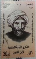 Egypt Stamp 2006 The 600th Anniversary Of The Death Of Ibn Khaldoum [USED] (Egypte) (Egitto) (Ägypten) (Egipto) - Egypt