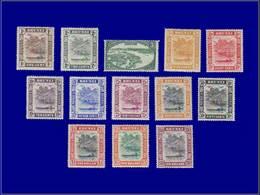 Qualité: X – 64/76, Complet 13 Valeurs, Série De 1947. (SG 79/92 Sauf 83). Cote: 140 - Brunei (1984-...)