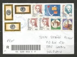 ITALIA - INTERESTING COVER Traveled To BULGARIA  - D 1807 - 6. 1946-.. Republik