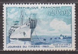 Bateau Cablier Ampère - FRANCE - Pose De Cables Téléphoniques Sous Marins - N° 1245 * - 1960 - Nuovi