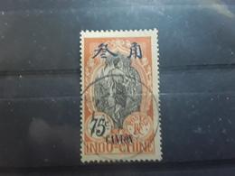 CANTON 1908, Yvert No 62, 75 C Rouge Orange Obl Centrale TTB - Gebraucht