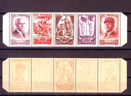 """FRANCE 1943 - Bande Pétain """"au Profit Du Secours National"""" - N° YT 580A - Neuf ** - Unused Stamps"""