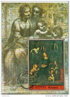 Bf. 195A Manama 1972  Vergine Delle Rocce (Prima Versione) Quadro Dipinto Da Leonardo Da Vinci Paintings Tableaux - Quadri
