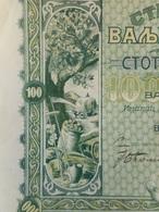 Societe SERBIE 1924 - Actions & Titres