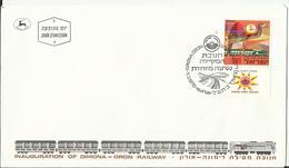 Israel. FDC. Inauguración Ferrocarril. Dimona-Oron - Agricultura