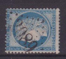 "FRANCE : GC 2089. "" BOISSET LE CHATEL "" . (26) . RAL . N° 60 . UNE DENT COURTE . - Marcophily (detached Stamps)"