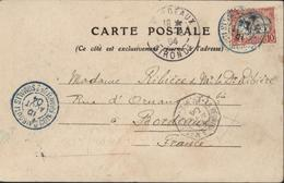 CAD Bleu Djibouti Côte Somalis 10 8 04 Escale CAD Maritime Octogonal La Réunion à Marseille LV N°2 13 8 04 CP Djibouti - Lettres & Documents
