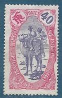 Cote Des Somalis    - Yvert N°  76   (*)   - Bce 11705 - Unused Stamps