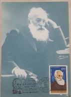 Romania Maximum Card B.P. HASDEU , Postmark  SPECIAL B. Hasdeu 75 Years From Death BUCURESTI 1982 - Maximumkarten (MC)