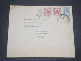 PALESTINE - Enveloppe De Jérusalem Pour La Suisse En 1951 , Affranchissement Jordanie / Palestine - L 16512 - Palestine