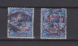 Irlande / N 16 A Et B / 2 1/2 P Bleu / Oblitéré - 1922-37 État Libre D'Irlande