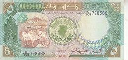 SUDAN 5 POUND 1989 P- 40b AU/UNC */* - Soudan