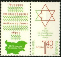 70 Years Since The Rescue Of The Bulgarian Jews - Bulgaria / Bulgarie  2013 - Stamp MNH** - Guidaismo