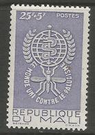 Mali - 1962 Malaria Eradication MNH **   Sc B1 - Mali (1959-...)