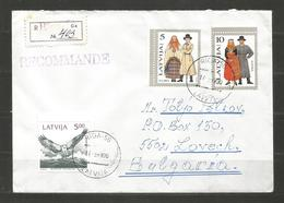 LATVIJA   - INTERESTING  COVER Traveled To BULGARIA  - D 1830 - Lettonia