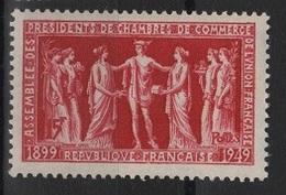 FRANCE N° 849 Neuf** 1er Choix Assemblée Chambres De Commerces - Unused Stamps