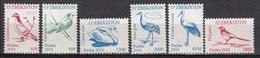 Uzbekistan 2018 Definitives Birds 6v MNH - Uzbekistan