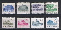 CINA:  1962  DEFINITIVA  -  S. CPL. 8  VAL. N.G. -  ( 1436 A  D. 14 )  -  YV/TELL. 1432/39 - Nuovi