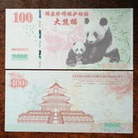 2016 CHINA Panda 100 Yuan Test Commemorative Banknote - China