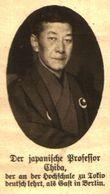 Der Japanische Professor Chiba / Druck, Entnommen Aus Zeitschrift / 1914 - Books, Magazines, Comics