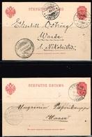 FINLANDE - ENTIERS POSTAUX 1902 (Nikolaistad) 1907 (Waasa) - Finlande