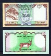 NEPAL  -  2017  10 Rupees  UNC Banknote - Nepal