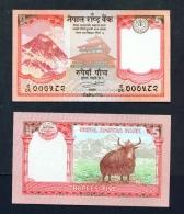 NEPAL  -  2017  5 Rupees  UNC Banknote - Nepal