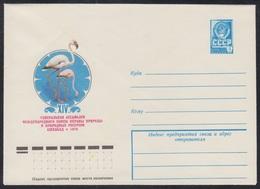12935 RUSSIA 1978 ENTIER COVER Mint ASHKHABAD Turkmenistan FAUNA Protection ASSEMBLY FLAMINGO FLAMANT BIRD OISEAU 374 - Flamingo