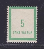 FRANCE FICTIF N°  F82 ** Timbre Neuf Gomme D'origine Sans Trace De Charnière -TB - Phantomausgaben