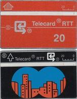 11951 - N°: 2 SCHEDE TELEFONICHE - BELGIO - USATE - Sweden
