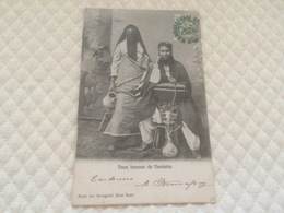 AS - 1900 - Deux Femmes De Damiette - Damiette