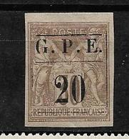 #219# GUADELOUPE YVERT 1 UNUSED NO GUM, SEE SCANS FOR CONDITION. - Neufs