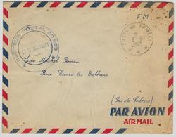 2363 - D'un SAHARIEN - Marcophilie (Lettres)