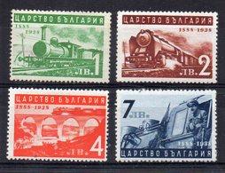 BULGARIA 1938 - 50° FERROVIE - TRENI - SERIE COMPLETA GOMMA INTEGRA - MNH ** - 1909-45 Regno
