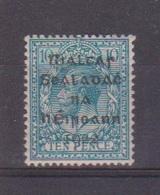 Irlande / N 11  / 10 P Bleu / NEUF Avec Trace De Charnière - Neufs