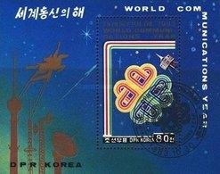 Korea 1983 S/S World Communications Year Space Sciences Telecom Radio Satellite Organizations Sciences Stamp CTO SC#2333 - Unclassified