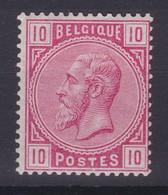 N°  38  XX  ( Neuf  ) **   COB 75.00 - 1883 Leopold II