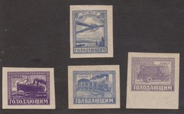 Russia USSR 1922 Mi 191-194 * MH OG - Nuovi