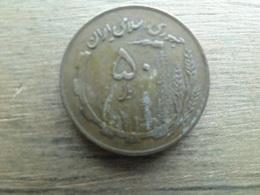 Iran  50  Rials  1982 (1361)  Km 1237 - Iran