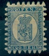 FINLANDE N°8a Nx Signé Calves Perçage 1 B / TB Cote 700 € . - 1856-1917 Administration Russe