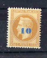 Très Beau Faux Du N°34 (timbre Pratiquement Introuvable) Prix Fixe, Et Port Compris - 1863-1870 Napoléon III Con Laureles