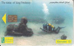 EGYPT - The Statue Of King Petolemy, Menatel Telecard, Chip GEM3.3, Used - Egypt