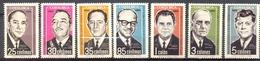 Costa Rica - 1963 - Yt PA 363/369 - Conférence Présidents Amériques - ** - Costa Rica