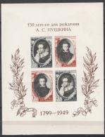 Russia 1949 BF 12 **/MNH VF/F - 1923-1991 USSR