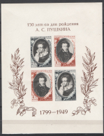 Russia 1949 BF 12 **/MNH VF/F - Blocks & Sheetlets & Panes