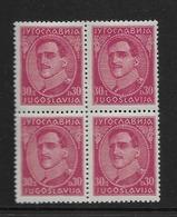 "1931 MNH Yugoslavia, Top Value From The Set, No ""stecherzeichen"" - Unused Stamps"