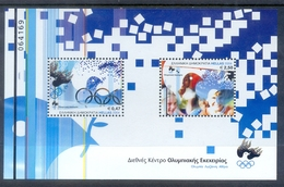 E90- Greece Grece Hellas  Olympic Games Athens 2004. - Summer 2004: Athens
