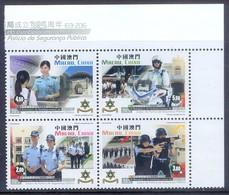 E98- Macau 2016. 325th Anniversary Of The Establishment Of The Public Security Police Bureau In Macau. - 1999-... Chinese Admnistrative Region