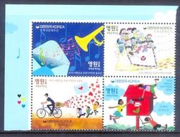 E97- Korea 2015 - Mailbox, Postman On Bike, Music, Postal Cultural Week. - Korea, North